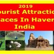tourist attraction places in haveri
