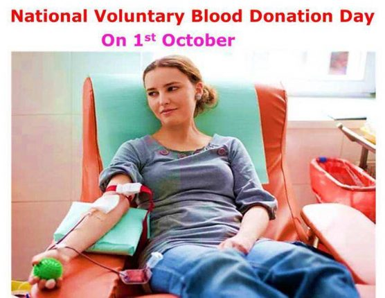 National-Voluntary-Blood-Donation-Day-October-1